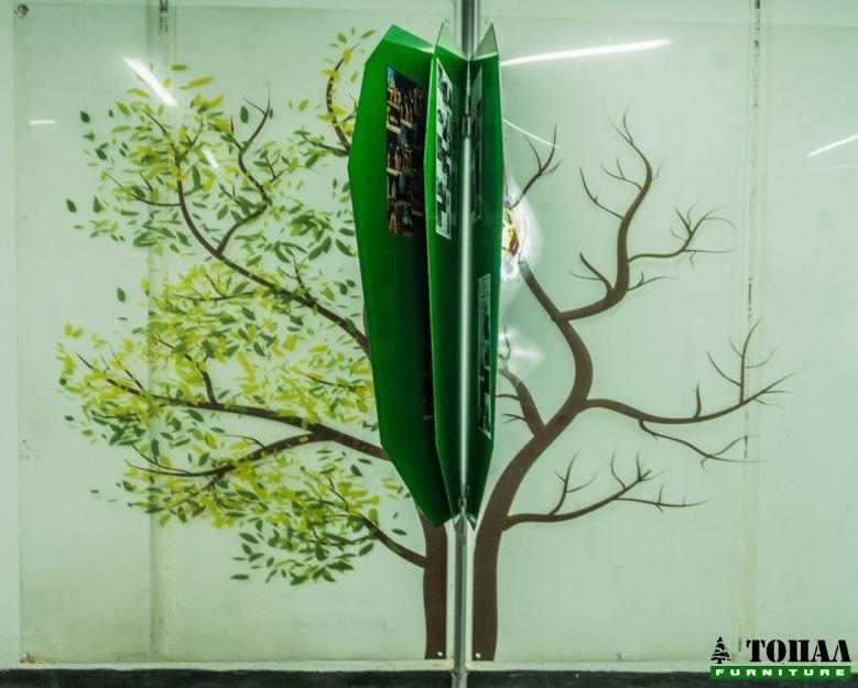 Декоративно дърво тип книга