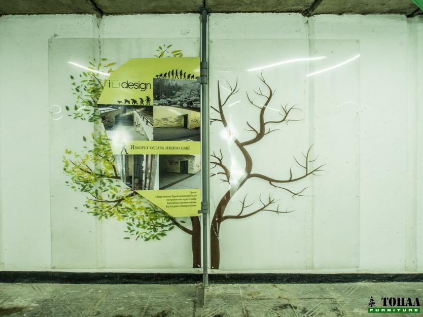 Декоративно дърво в интериора